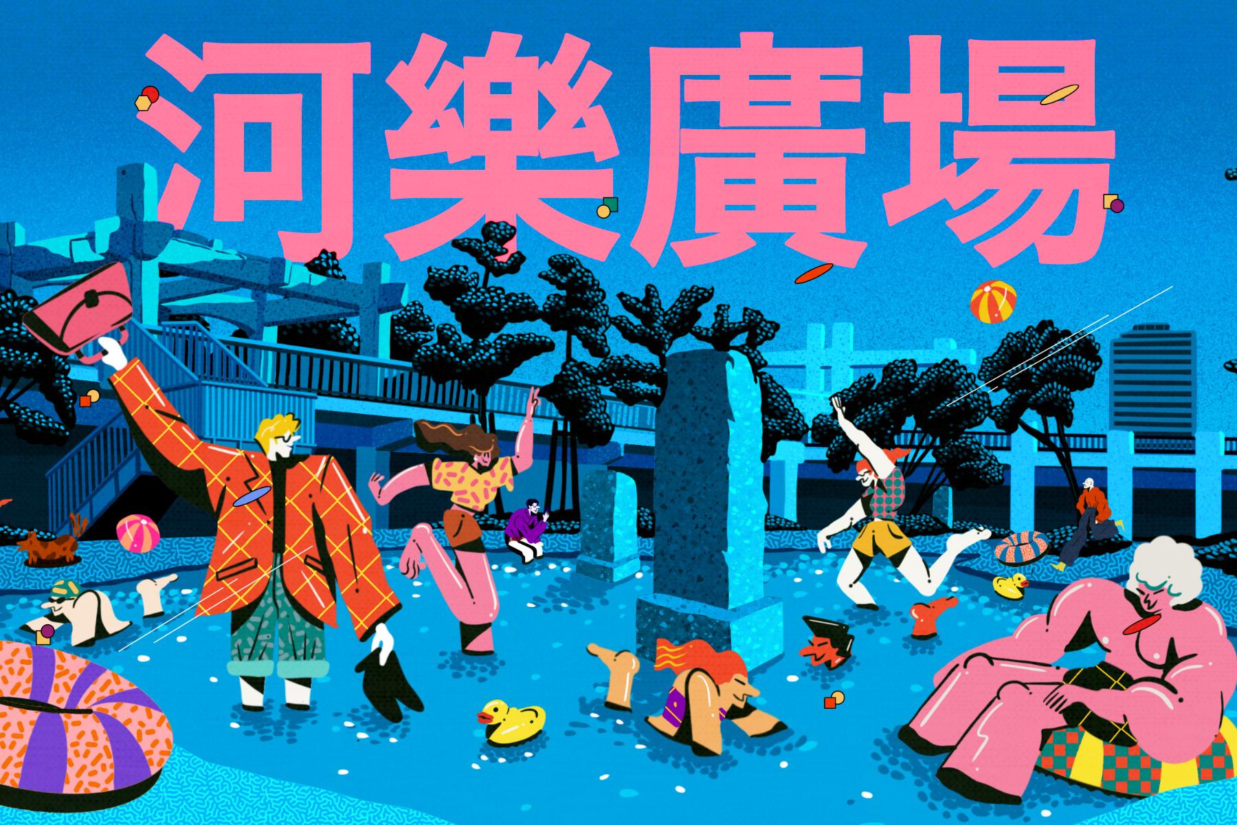 Tainan Spring ลานเล่นน้ำสาธารณะที่ชุบชีวิตห้างเก่าและชุบใจคนเมืองไถหนันไปพร้อมกัน
