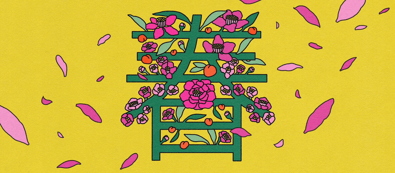 ออกไปดูดอกไม้ในไต้หวัน และคู่มือแยกแยะดอกไม้ยอดฮิตฉบับบีกินเนอร์