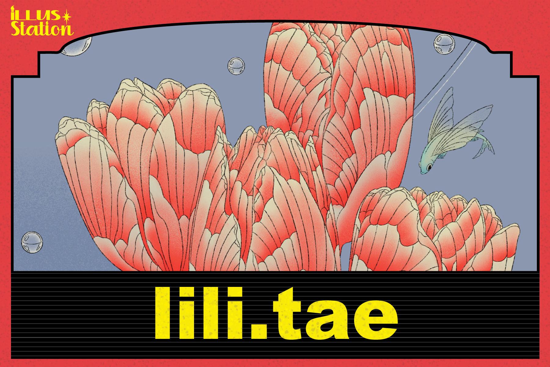 lili.tae นักวาดผู้แปลงความหลงใหลในภาพพิมพ์เอเชียให้เป็นภาพแฟนตาซีสีสดบนแคนวาสดิจิทัล