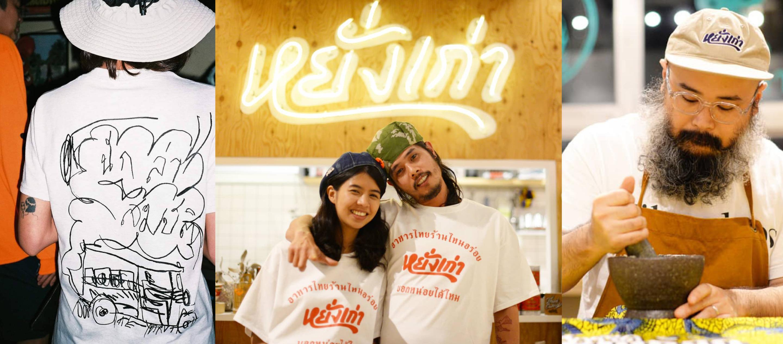 'หยั่งเก่า' ร้านอาหารสุดฮิปของคนญี่ปุ่นที่ขายข้าวแกงกะหรี่พร้อมกับของไอเทมแฟชั่น