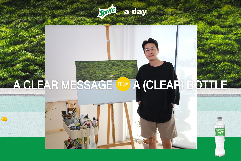a clear message from a clear bottle ภาพบนแคนวาสจากขวดพลาสติกของ SUNTUR | Draft Till Done