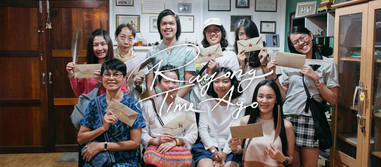 Rayong Time Ago เส้นทางแห่งความสุข ชมโบราณสถานเก่าแก่เมืองระยอง | a day experience