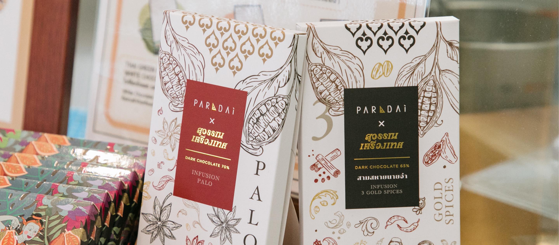 พะโล้ มาซาล่า และสามสหายนายจ๋า เมื่อ PARADAI ปรุงช็อกโกแลตจากเครื่องเทศอาหารมุสลิมร้านสุวรรณ