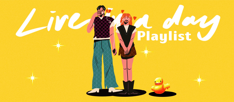 รวมเพลงอินดี้ป๊อปรสชาติหวานขมจากค่าย What The Duck | Live in a day Playlist