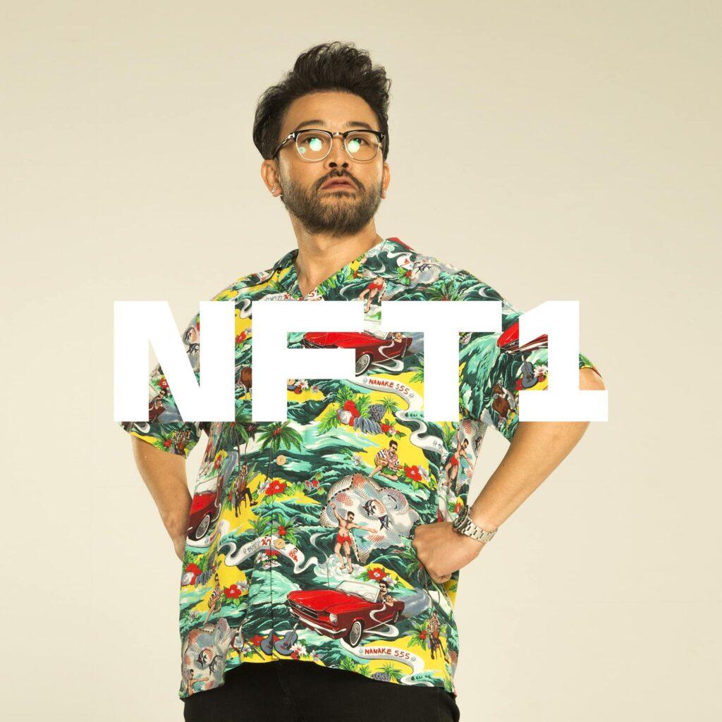 NFT1 nanake