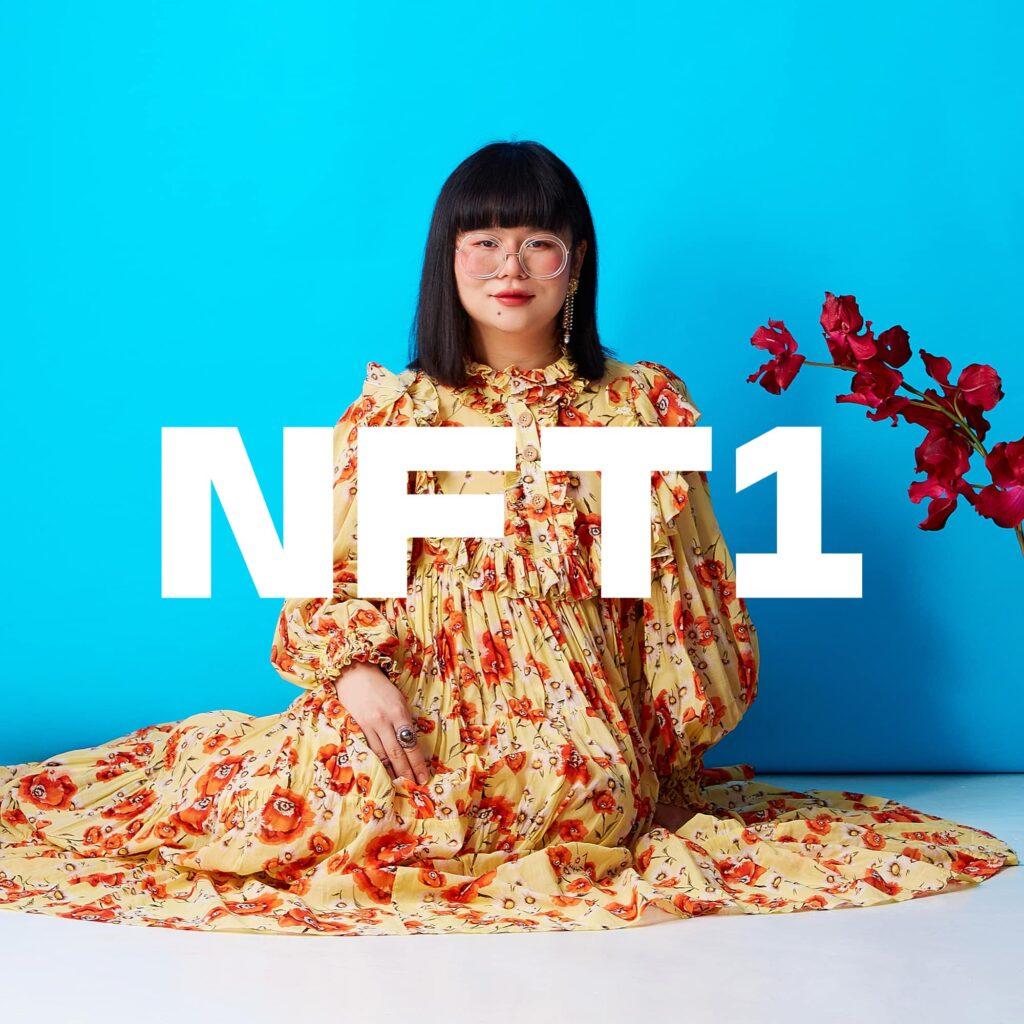 NFT1 Gucci