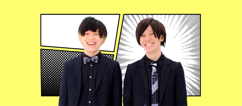 Yuru พี่น้องนักดนตรีจากแดนปลาดิบที่คัฟเวอร์เพลงไทยได้คาวาอี้จนเป็นสะพานเชื่อมไทย-ญี่ปุ่น