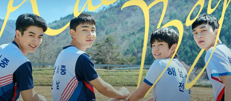 เติมแรงใจด้วยไฟฝันของเด็กๆ ใน Racket Boys ซีรีส์กีฬาสะท้อนชีวิตคนชนบทในเกาหลีใต้