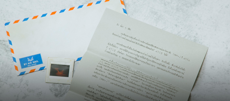 'กล่องฟ้าสาง' นิทรรศการในกล่องบรรจุความทรงจำของนักสู้เดือนตุลาฯ ที่บอกว่าเราทุกคนยังมีหวัง